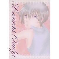 [Boys Love (Yaoi) : R18] Doujinshi - Novel - Anthology - Magic Kaito / Kuroba Kaito x Kudou Shinichi (Lovers Only) / 快新友之会