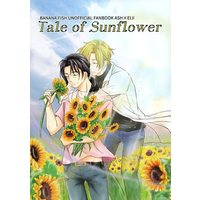 Doujinshi - BANANA FISH / Ash x Eiji (Tale of Sunflower) / らいと