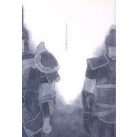 [Boys Love (Yaoi) : R18] Doujinshi - Dynasty Warriors (とうとうとしたはなし) / 負け犬
