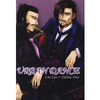 [Boys Love (Yaoi) : R18] Doujinshi - Dynasty Warriors / Cao Cao x Xiahou Dun (URBAN DANCE) / 煌鴻館