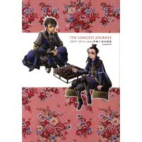 [Boys Love (Yaoi) : R18] Doujinshi - Dynasty Warriors / Xiahou Dun x Cao Cao (THE LONGEST JOURNEY *再録) / oden