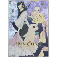 Doujinshi - Juuni Kokki / All Characters (PRIME TIME) / A.U.FOREST