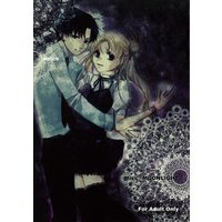 [Boys Love (Yaoi) : R18] Doujinshi - Sailor Moon / Tsukino Usagi (MissMOONLIGHT) / Dolce
