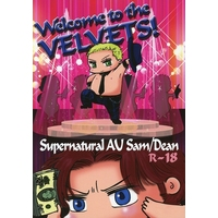 [Boys Love (Yaoi) : R18] Doujinshi - Novel - Supernatural / Sam Winchester x Dean Winchester (Welcome to the VELVETS!) / Stride