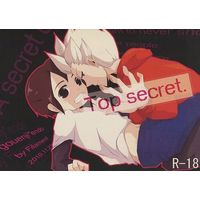 [Boys Love (Yaoi) : R18] Doujinshi - Inazuma Eleven / Gouenji x Endou (Top secret.) / Filament