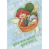 Doujinshi - Inazuma Eleven Series / All Characters (Inazuma Eleven) (you are what you eat! (オールキャラ) / 綺穢) / 綺穢(KIAI)