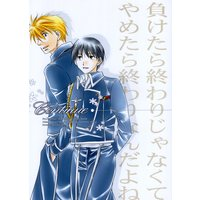 Doujinshi - Fullmetal Alchemist / Jean Havoc x Roy Mustang (Continue) / Dream Works