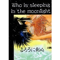 Doujinshi - Rurouni Kenshin / Sagara Sanosuke x Himura Kenshin (Who is sleeping in the moonlight ※イタミ有) / Tcell