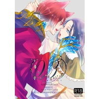 [NL:R18] Doujinshi - Shadowbringers / G'raha Tia (Crystal Exarch) x Warriors of Light (0.3) / Kuromame Pack