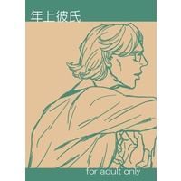 [Boys Love (Yaoi) : R18] Doujinshi - TIGER & BUNNY / Barnaby Brooks Jr. (年上彼氏) / とらんすぱれんて