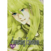 [Boys Love (Yaoi) : R18] Doujinshi - Novel - Saint Seiya / Virgo Shaka x Aries Mu (Awaking Emotion) / うろたえるな小僧ども!!
