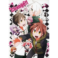 Doujinshi - Danganronpa / All Characters (Dangan Ronpa) (Change!!) / C±2