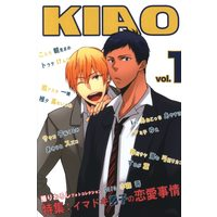 Doujinshi - Anthology - Kuroko's Basketball / Kise x Aomine (KIAO *アンソロジー)