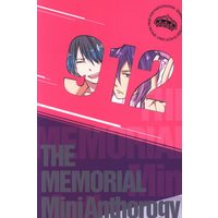 Doujinshi - Anthology - Kuroko's Basketball / Aomine x Kagami (912 THE MEMORIAL Mini Anthorigy *アンソロジー)