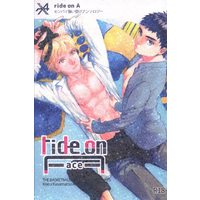 [Boys Love (Yaoi) : R18] Doujinshi - Anthology - Kuroko's Basketball / Kise x Kasamatsu (ride on A *アンソロジー)