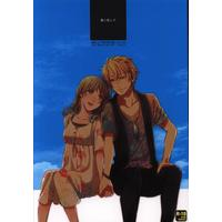 [NL:R18] Doujinshi - AMNESIA / Touma x Heroine (夏に恋して ☆AMNESIA) / Beyond the SKY