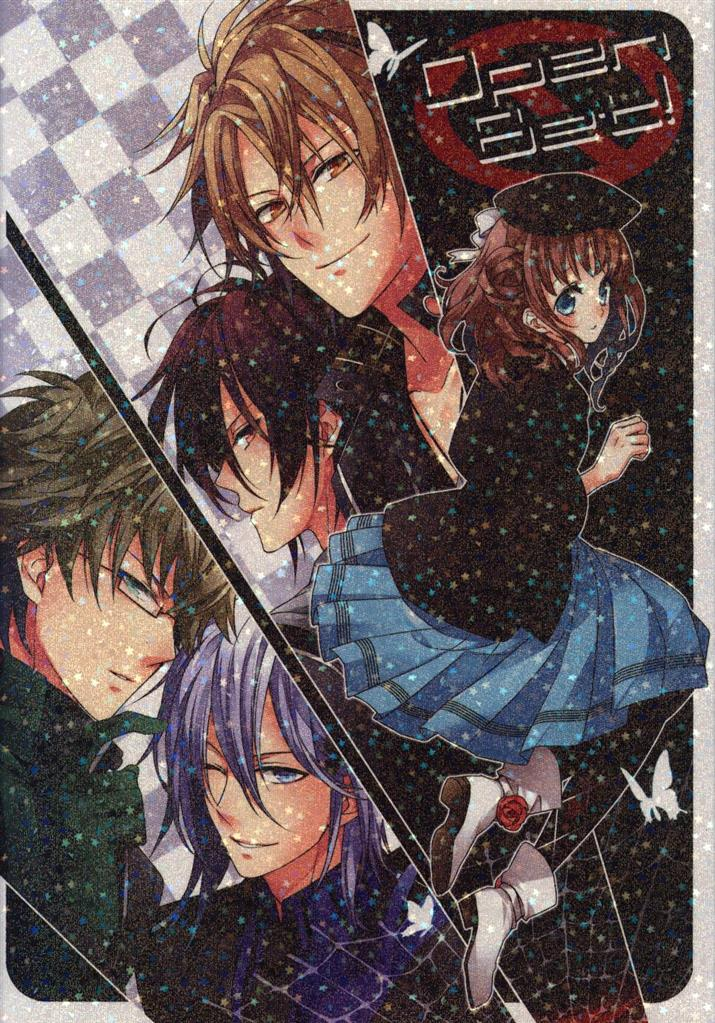 Doujinshi - Anthology - AMNESIA / All Characters (Open Bet! *合同誌 ☆AMNESIA) / Brix82/ゆめすけ