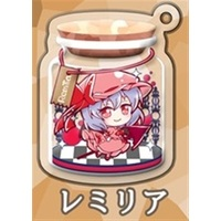 Key Chain - Touhou Project