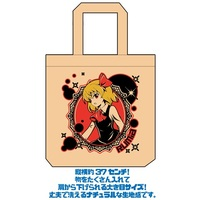 Tote Bag - Touhou Project / Rumia