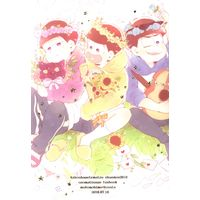 Doujinshi - Illustration book - Osomatsu-san / All Characters (Basking in the Sun *イラスト本) / もひもひも