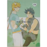 [Boys Love (Yaoi) : R18] Doujinshi - Jojo Part 2: Battle Tendency / Joseph x Caesar (HEAVEN IS LIKE A STAR ☆ジョジョの奇妙な冒険) / H.R.H.R