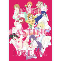 Doujinshi - Anthology - Love Live / Eri & Honoka & Umi (EVERLASTING DREAM) / Stratosphere