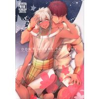 [Boys Love (Yaoi) : R18] Doujinshi - Magi / Masrur x Sharrkan (DON'T WORRY TONIGHT) / Four Minutes