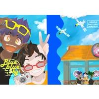 Doujinshi - Pokémon Sword and Shield / Hop (Pokémon) & Protagonist (Male) (Blue blue sky(ホップとマサルのアローラ旅行本)) / 売店