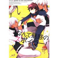 Doujinshi - Blood Blockade Battlefront / Zap Renfro x Leonard Watch (なんて魅惑のスポイラー) / MEOW