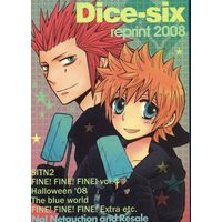 Doujinshi - KINGDOM HEARTS / Axel x Roxas (Dice-six *再録 ☆キング●ムハーツ) / Satellite Rider