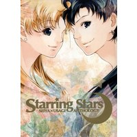 Doujinshi - Sailor Moon / Seiya Kou x Tsukino Usagi (Starring Stars) / rainy roof