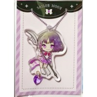 Key Chain - Sailor Moon / Tomoe Hotaru (Sailor Saturn)