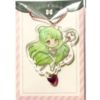 Key Chain - Sailor Moon / Meiou Setsuna (Sailor Pluto)