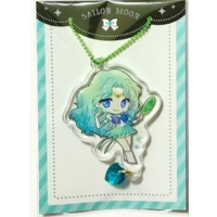 Key Chain - Sailor Moon / Kaiou Michiru (Sailor Neptune)