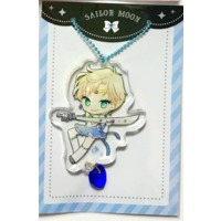 Key Chain - Sailor Moon / Tenou Haruka (Sailor Uranus)
