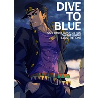 Doujinshi - Illustration book - Jojo Part 3: Stardust Crusaders (DIVE TO BLUE) / g-rough