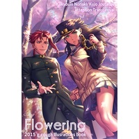 Doujinshi - Illustration book - Jojo Part 3: Stardust Crusaders / Kakyouin x Jyoutarou (Flowering) / g-rough