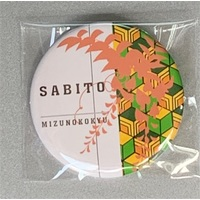Badge - Kimetsu no Yaiba / Sabito