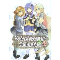 Doujinshi - Manga&Novel - Anthology - VOCALOID (Voice's Acter Collection 冬号) / 文月堂