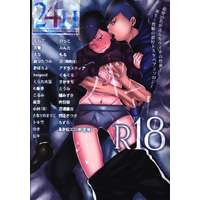 [Boys Love (Yaoi) : R18] Doujinshi - Manga&Novel - Anthology - Osomatsu-san / Karamatsu x Ichimatsu (24H KARAICHI DOSUKEBE ANTHOLOGY) / 24H