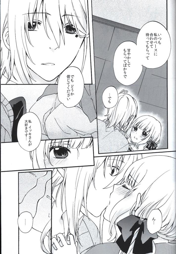 Doujinshi - AMNESIA / Ikki x Heroine (Why don't you Kiss me Honey? ☆AMNESIA) / Earl Grey