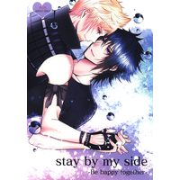 [Boys Love (Yaoi) : R18] Doujinshi - Final Fantasy XV / Prompto x Noctis (stay by my side -Be happy together-) / Cassis
