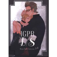 [Boys Love (Yaoi) : R18] Doujinshi - Anthology - Final Fantasy XV / Ignis x Prompto (IGPR D/S *アンソロジー)
