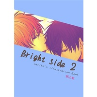 [Boys Love (Yaoi) : R18] Doujinshi - Illustration book - Gintama / Hijikata x Gintoki (Bright Side2) / NULLY'S