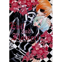 [Boys Love (Yaoi) : R18] Doujinshi - Novel - D.Gray-man / Lavi x Allen Walker (Evil and Flowers) / いちご惑星