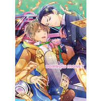 [Boys Love (Yaoi) : R18] Doujinshi - The Millionaire Detective / Kanbe Daisuke x Katou Haru (BORROW MONEY) / 密室ピエロ