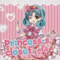 Doujinshi - Illustration book - IM@S: MILLION LIVE! (Princess's closet cutie) / リトル*ヘルツアス