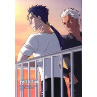 [Boys Love (Yaoi) : R18] Doujinshi - Fate/hollow ataraxia / Archer (Fate/stay night) x Lancer (Fate/stay night) (夜明け前) / 鬼神組