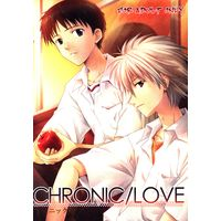 [Boys Love (Yaoi) : R18] Doujinshi - Evangelion / Kaworu x Shinji (CHRONIC/LOVE ※イタミ有) / Getsumen-Spiral