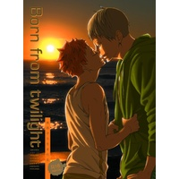 [Boys Love (Yaoi) : R18] Doujinshi - Haikyuu!! / Kageyama x Hinata (Bron from twilight~黄昏から生まれる~) / pixivanzu